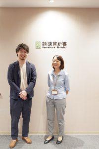 葬儀の専門相談員の村上さんと小林さん
